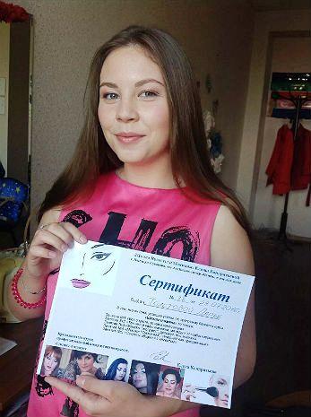 Ученица Дарья Толстова успешно закончила обучение в Школе макияжа - вручение Сертификата