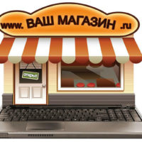 Интернет-магазины в Каменке Пензенской области