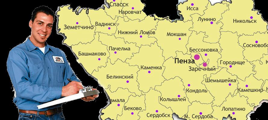 расширяем-географию-сайта-пензенская-область