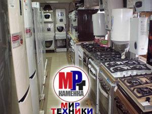 холодильники-духовые-шкафы-варочные-панели-газовые-плиты-водонагреватели-газовые-колонки