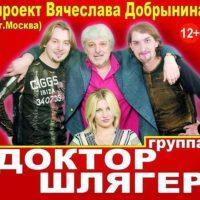 tckd-g_kamenka-penzenskoi-oblasti_doktor-shliager