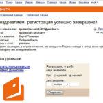konetc-registrtcii