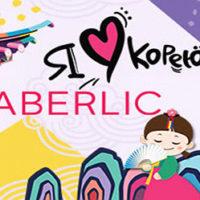 korea-aktciia