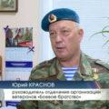 kamenka-primet-odin-iz-polkov-desantno-shturmovoy-divizii