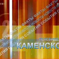 kamenskoe-televidenie-01-08-2012