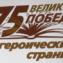kam-tv-5_03_2020