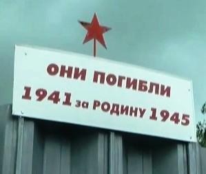 kamenskoe-televidenie-11_06_2020