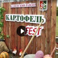 kam-tv-22_09_2020
