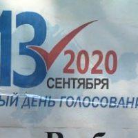 kamenskoe-tv-15_09_2020