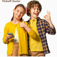 Бесплатная дебетовая карта для детей Тинкофф