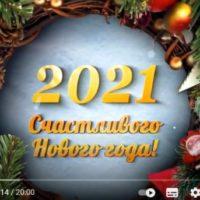 kam-tv-peredacha-na-29-12-2020