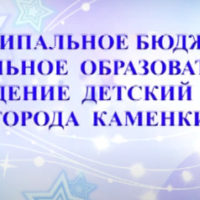 gorodskoj-konkurs-talantov-kroha-mbdou-detskogo-sada-2
