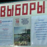 кам-тв-16-09-2021